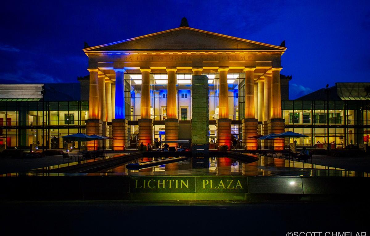 Memorial Auditorium, Duke Energy Center for the Performing Arts in Raleigh, NC
